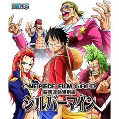 Nonton Anime Download Movie Film One Piece Gold 2017 Bluray 360p
