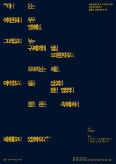 Anton Pavlovich Chekhov, Chayka (1896) Poster redesign - 브랜딩/편집 · UI/UX, 브랜딩/편집, UI/UX, 디지털 아트, 브랜딩/편집