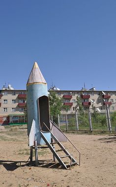vintage playground equipment | Old Rocket Ship Playground Equipment