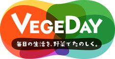 Vegeday 毎日の生活を野菜でたのしく Banners, Study, Logo, Logos, Banner, Posters, Studying, Research, Bunting