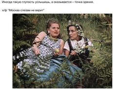 Биография Муравьевой http://to-name.ru/biography/irina-muraveva.htm