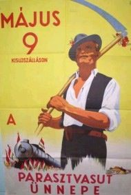 Haha Vintage Ads, Vintage Posters, Illustrations And Posters, Hungary, Haha, The Past, Politics, Communism, Graphic Design