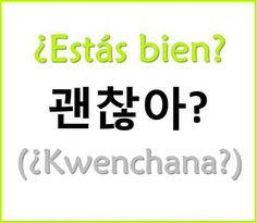 Learn Korean | ¿Estás bien?:Are you ok?
