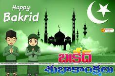Sweet Eid Mubarak Wishes Beautiful Greetings For Wishing  Happy Eid Mubarak On…
