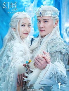 Ice Fantasy Eng Sub (2016) Chinese Drama