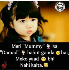 Ek bar mil to shi thik krugi tujy to 😉😉😉😉😂😂 Cute Baby Quotes, Cute Quotes For Girls, Love Smile Quotes, Funny Quotes For Kids, Romantic Quotes For Girlfriend, Love Husband Quotes, Romantic Love Quotes, Funny True Quotes, Bff Quotes