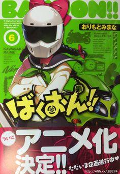 Bakuon!! High School Motorcycle Manga Gets Anime - News - Anime News Network