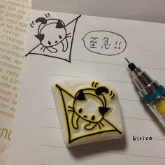 Sello - Stamp. kirico @kiringostamp Instagram potos. Websta