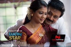 Rachana & Jayaram In Lucky Star