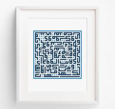 This is the Bahá'í Short Obligatory Prayer in square Kufic script. The prayer starts in the outer lower righthand corner and rotates inward in a clockwise direction. Kufic script is one of the oldest styles of Arabic calligraphy but fascinatingly looks very modern akin to pixel art. Just posted a number of different versions in to the shop. Link in bio. #etsy #etsyfinds #etsylove #etsygifts #etsyhunter #Bahai #BahaiArt #BahaiFaith #bahaigardens #bahaitemple #prayer #spiritual #arabic…