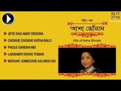Magical Hits of Asha Bhosle | Jukebox
