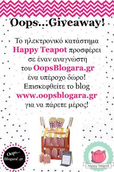 Teapot, Giveaway, Words, Happy, Blog, Tea Pot, Ser Feliz, Blogging, Horse