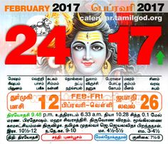Tamil daily calendar for the day 24/02/2017