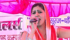 Who is Sapna Dancer?