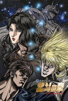 """Crunchyroll - Fist of the North Star Full episodes Keeeeen! has scars on his chest in the shape of the """"North Star"""" aka Big dipper (Lin is the little girl & Billy Bitchpants is the thief) Free Anime Streaming, Star Tv Series, Warrior Names, Star Watch, Martial Arts Styles, Star Character, 1080p, Martial Artists, Popular Anime"""
