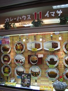 Japan: Food from a vending machine! | Someplace Else #travel #food