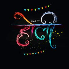 Best happy Holi 2020 wish image- HD wallpaper, quotes picture Holi Wishes In Hindi, Holi Wishes Images, Happy Holi Images, Diwali Images, Diwali Wishes, Happy Holi Greetings, Happy Holi Wishes, Happy Holi Message, Happy New Year Message