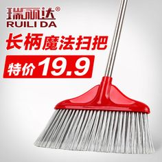 long handled broom for tall people :-)
