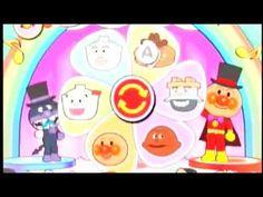 それいけ! アンパンマン ばいきんまんの大作戦❤ うた ダンス アニメ ゲーム 歌 Japanese Animation Anpanma...