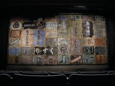 Seattle Nippon Kan stage curtain