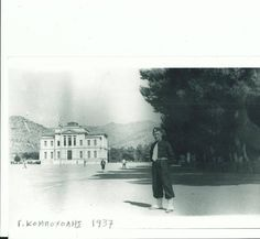 . Greece, Painting, Art, Greece Country, Art Background, Painting Art, Kunst, Paintings, Performing Arts