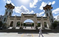 China Removes Loudspeakers From Hundreds Of Mosques To Stop Calls To Prayer