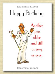 African American Male Birthday Card E Happy Friend Funny