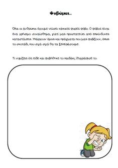 Picture Therapy Worksheets, Play Therapy, Self Esteem, Bullying, Psychology, Education, School, Therapy, Self Confidence