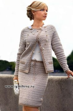 Элегантный костюм в стиле Коко Шанель: жакет и юбка. Крючок