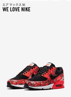静岡市葵区北安東で、 美と健康を楽しむ 若かえり専門の美容室 髪森の石井です。  今日は、 めちゃくちゃいい事🤩   それは、   もちろん   これ  限定モデルの靴  定価で購入できました。 ... 詳しくは http://kamimori917.com/72683/?p=5&fwType=pin