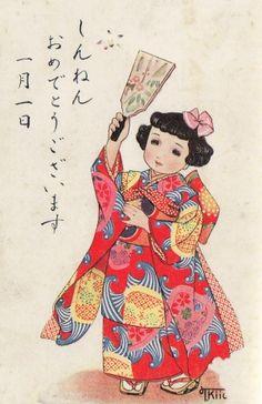 Для, японская открытка хагаки размер в см