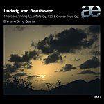 Beethoven: Works For String Quartet String Quartet, Web Browser, Movie Posters, Film Poster, Popcorn Posters, Billboard, Film Posters
