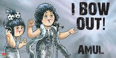 Amul's RIP to Whitney !!