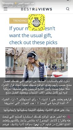 Best Online Shopping Websites, Amazon Online Shopping, Learning Websites, Funny Arabic Quotes, Best Apps, Knowledge, Social Media, Programming, Digital Art