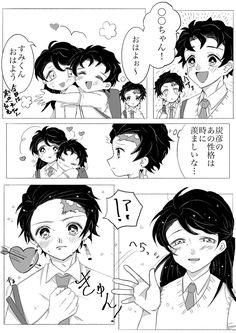 Funny Memes, Manga, Demons, Anime Characters, Manga Anime, Demons 2, Manga Comics, Devil, Hilarious Memes