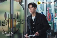 Ji Chan Wook, Cinderella And Four Knights, Moonlight Drawn By Clouds, Korean Entertainment News, Movie Of The Week, Hello My Love, Kim Ji Won, Weightlifting Fairy Kim Bok Joo, Kim Min Seok