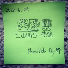 PhotoVida Day87:sign. Find PhotoVida App for more fun!  #photochallenge #photovida #365 #postit #sign