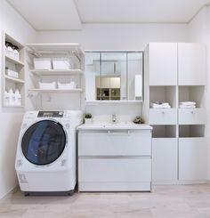 Japanese Home Design, Japanese Interior, Japanese House, Room Interior, Interior Design Living Room, Living Room Designs, Muji Home, Japanese Bedroom, Laundry Room Design