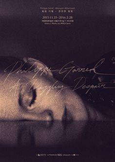 필립 가렐 회고전 Philippe Garrel Retrospective 필립 가렐 - 찬란한 절망 Philippe Garrel - A Dazzling Despair (Exhibition)