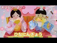 【ひなまつり工作♪】かんたんゼリーカップでひな人形♪ How to make dolls for Doll's Festival☆ Child Day, Girl Day, Quilling, Minnie Mouse, Japanese, Seasons, Dolls, Disney Characters, How To Make