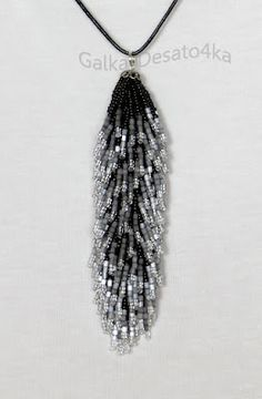 Beaded Tail tutorial-free