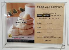 Gram is a pancake chain in Japan with more than a dozen locations and the cafe is known for their premium souffle pancakes. This was one of my favorite bites fromour Japan trip. We originally were going to visit a store in Tokyo, but ended up going to one in Osaka instead. The special pancakes …
