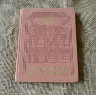 "Old Soviet Latvia USSR Riga LIESMA Book Memories Memoirs Memorials about War Post-War Fascist camp by BIRZE 1980 "" | For sale on Delcampe"""
