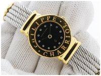 コピー腕時計http://topnewsakura777.com/
