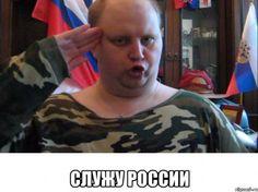 Человек-Россия, Сергий Астахов