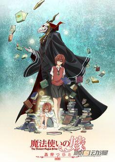 Mahoutsukai no Yome: Hoshi Matsu Hito (OVA) /// Genres: Fantasy, Magic
