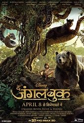 The Jungle Book 2016 Hindi Dubbed Full Movie
