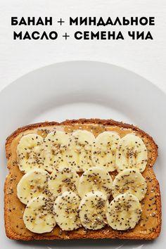 Экология питания: Сегодня предлагаем идеи вкусных вкусных и полезных бутербродов, на приготовление которых потребуется  совсем немного времени.