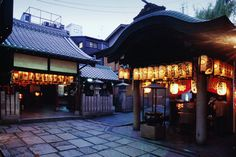 Hozenji Yokocho  法善寺横丁   http://www.osaka-info.jp/en/facilities/cat13/post_265.html  http://youtu.be/Q-Yyl5NgLPE