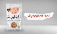 Sugavida - Το γλυκό Superfood υγείας! |